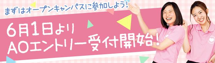 bnr_event_ao.png