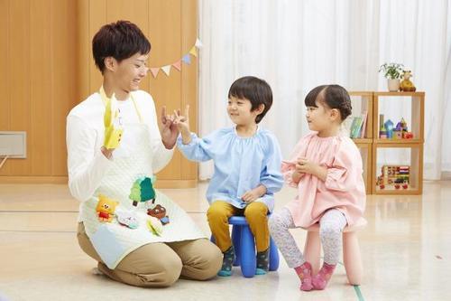 幼稚園の入園申込書・・・保護者の職業について - …