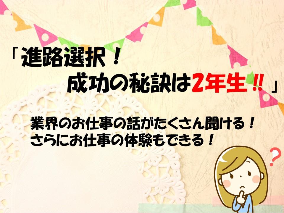 スライド 2.JPG