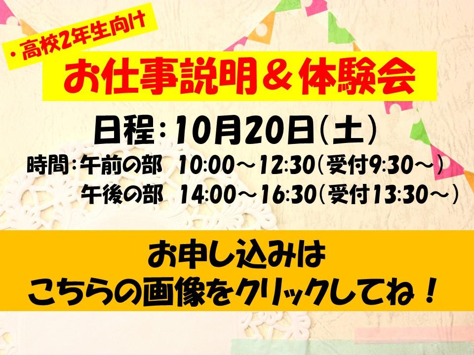 スライド 6.JPG