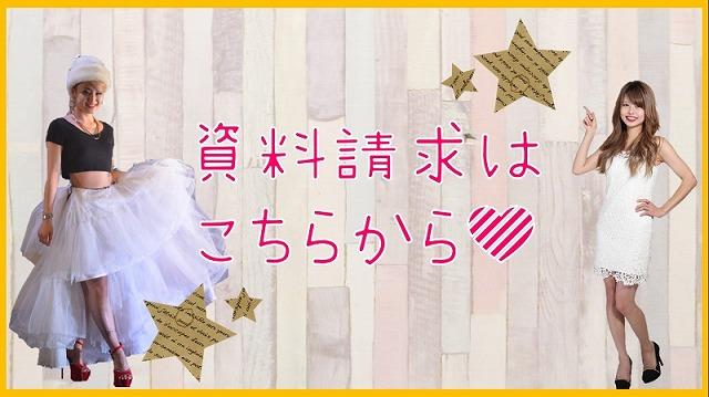 テレメールB.jpg