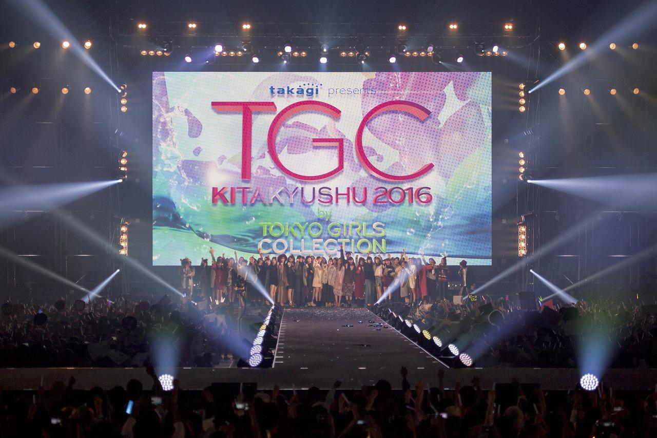 TGC in KITAKYUSHU2016-818.jpg