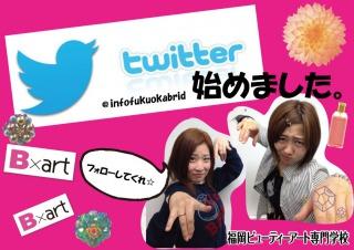 s_Twitter-Bai.jpg