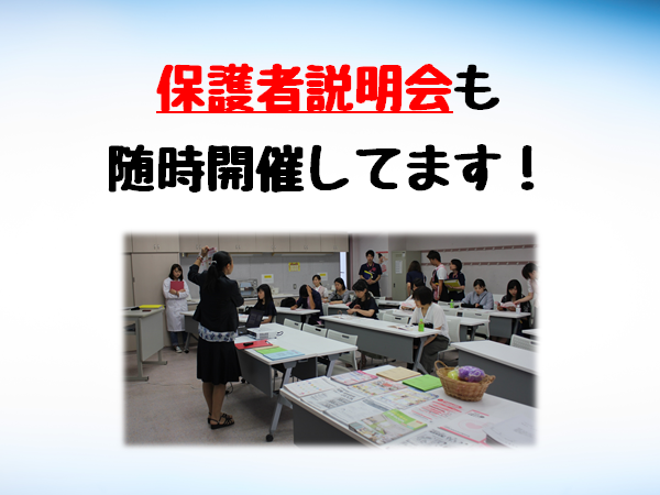 8.12 寮紹介⑨.png