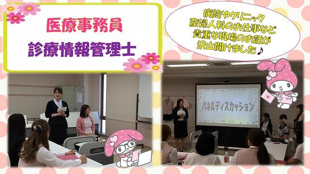 卒業生イベント②.jpg