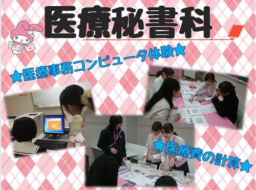 MS体験授業 4.5.png