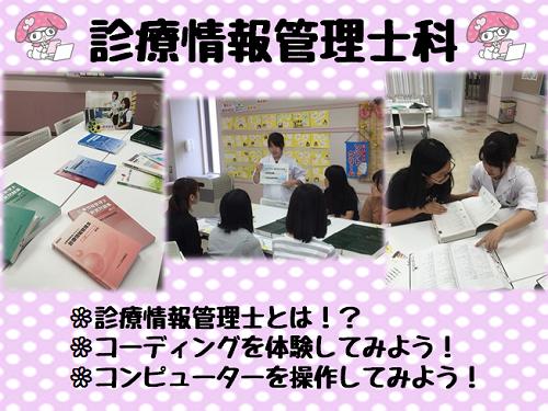 MJ体験授業.png