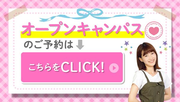 banner_oc.jpg