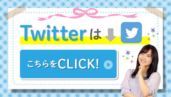banner_twitter.jpg