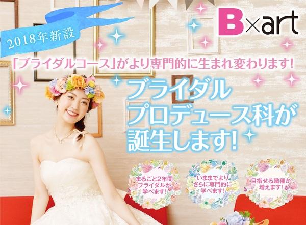 WEB用BP表紙 - コピー.jpg