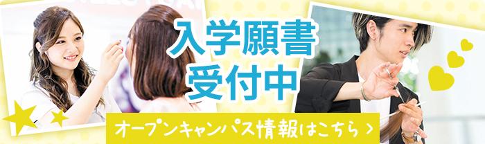 スペシャルイベント特集!