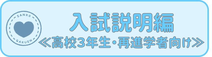 オンデマンド型OLOCバナー③修正.jpg