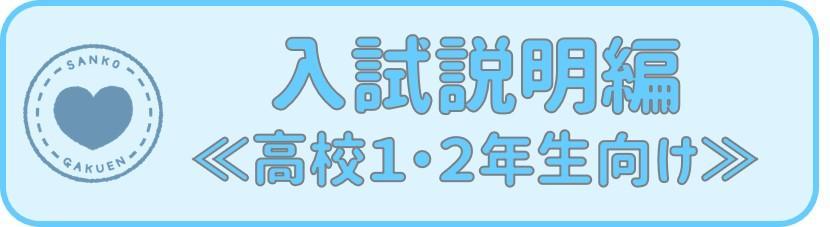 オンデマンド型OLOCバナー④修正.jpg