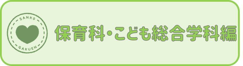 オンデマンド型OLOCバナー②修正.jpg
