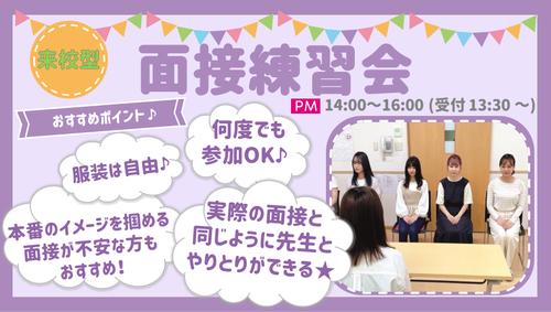 【広島M】2021年度面練.png
