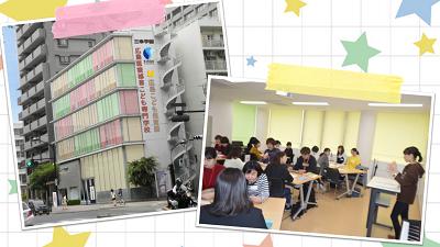 校舎外観・教室.png