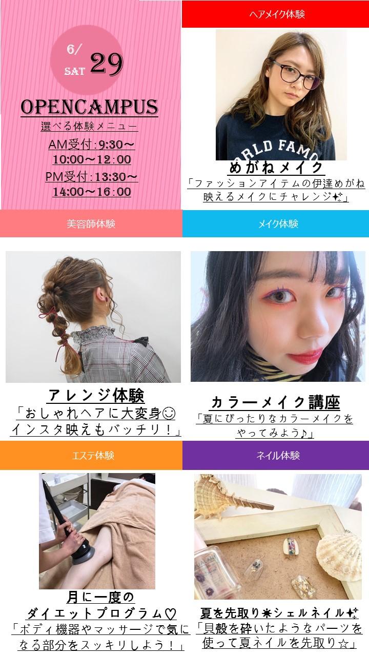 6月29(土)イベカレ用PPT フォーマット.jpg