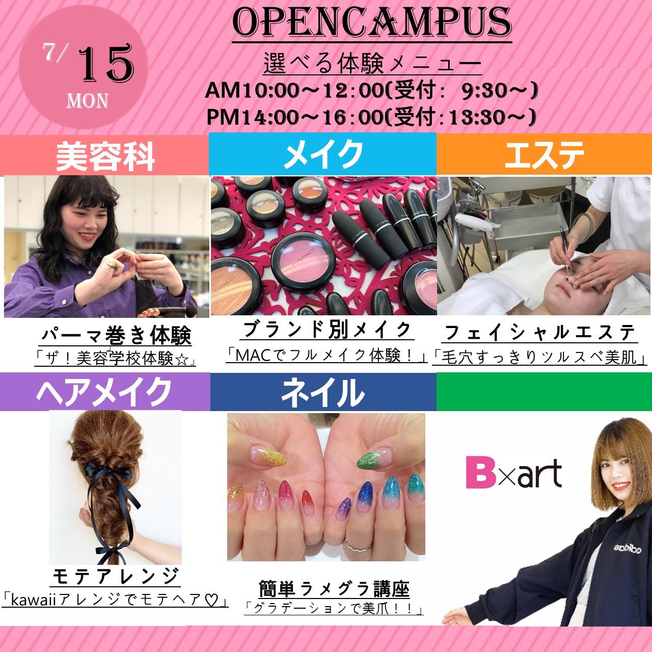 7月15日イベカレ用PPT フォーマット - 横VER.jpg