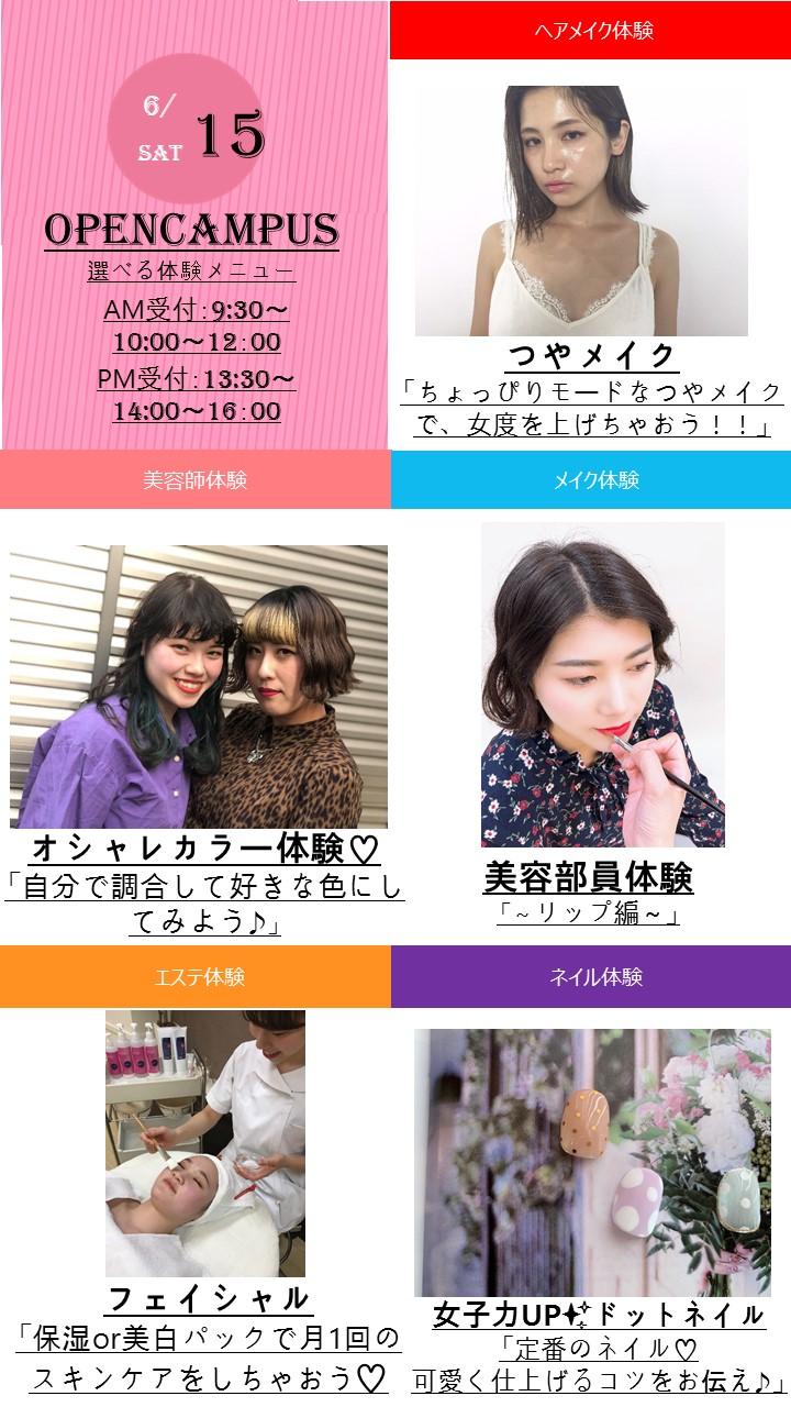 6月15日(土)イベカレ用PPT フォーマット.jpg