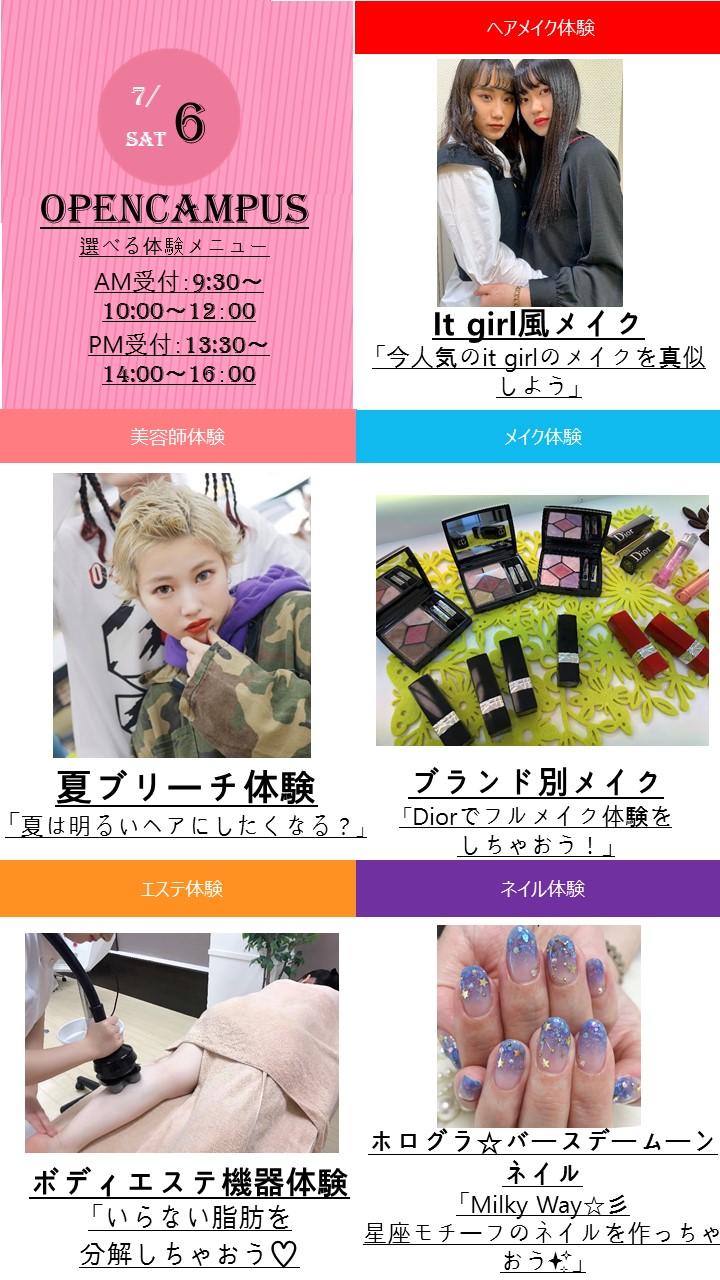 7月6日(土)イベカレ用PPT フォーマット.jpg