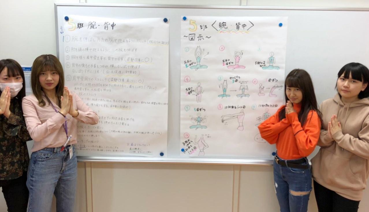 エステ授業.JPG