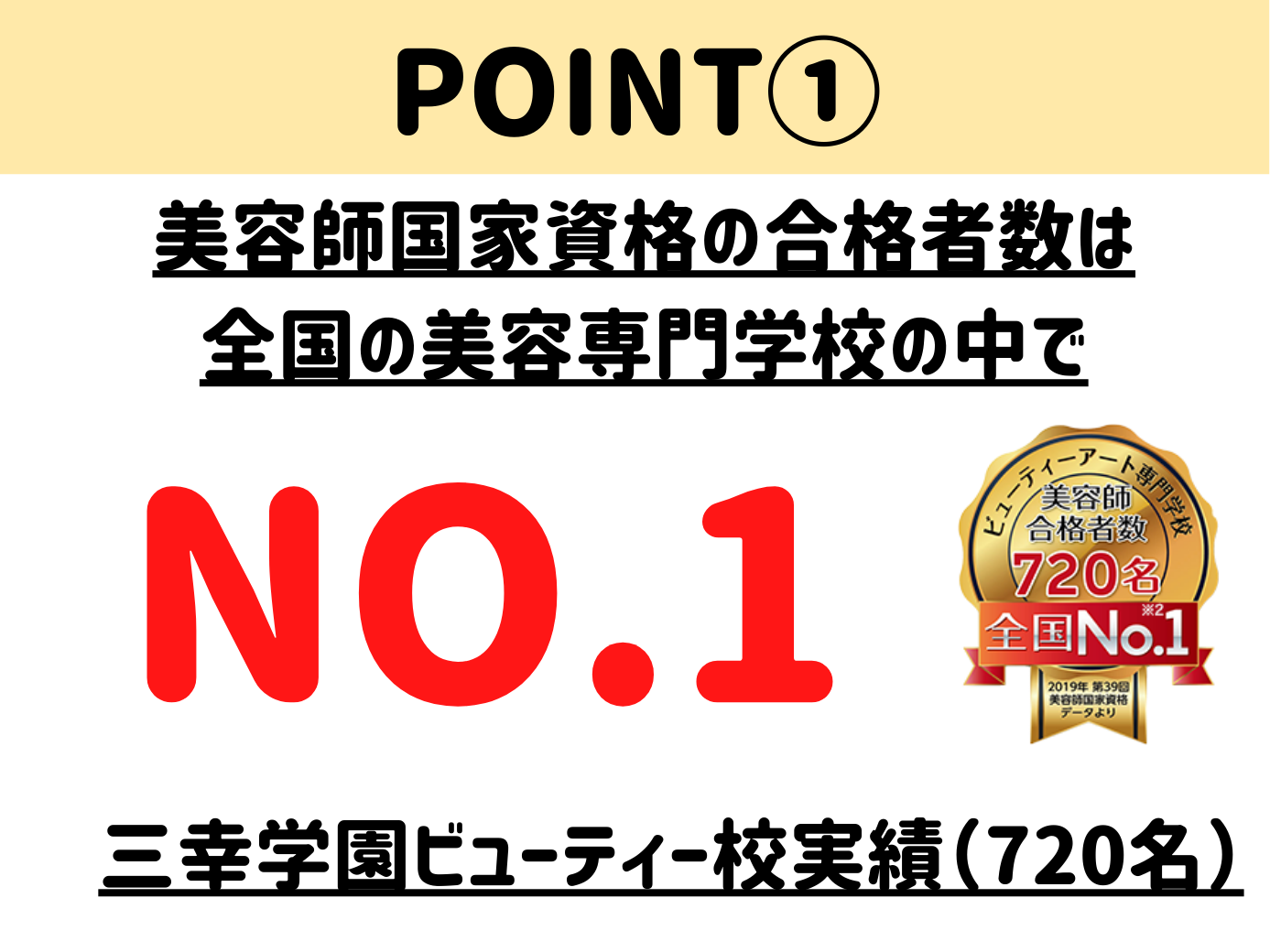 point1.png