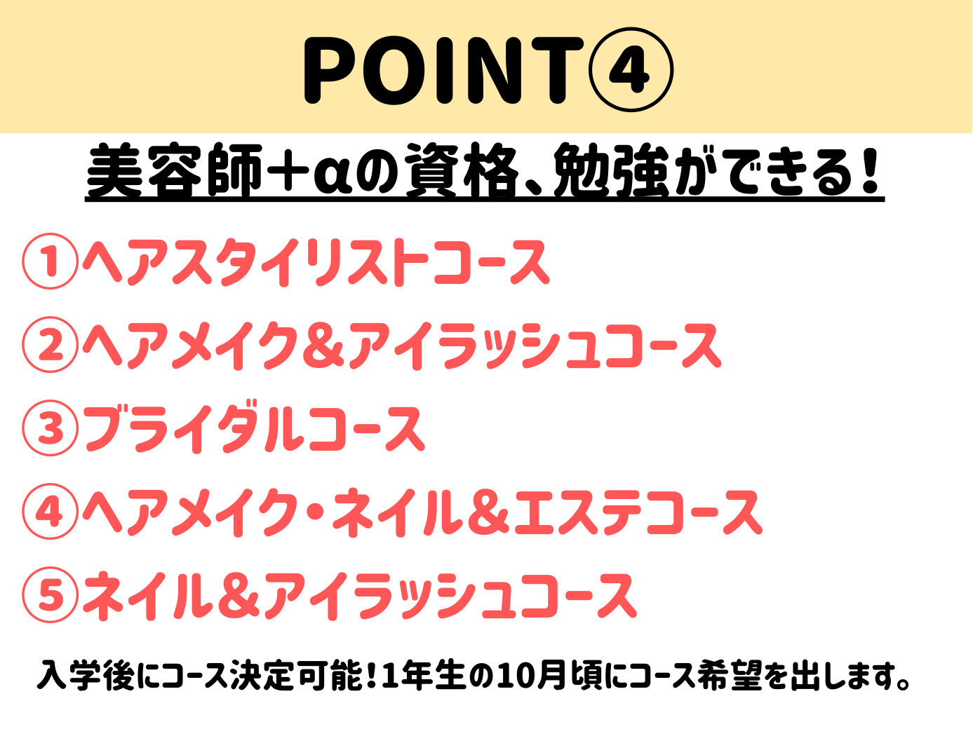 point4.png