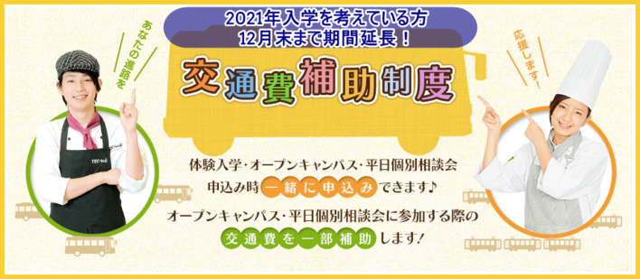 NF_KOTSUUHI.pngのサムネイル画像