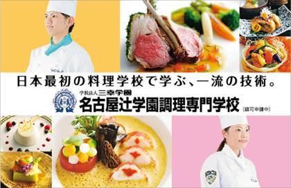 tsuji2015.jpg