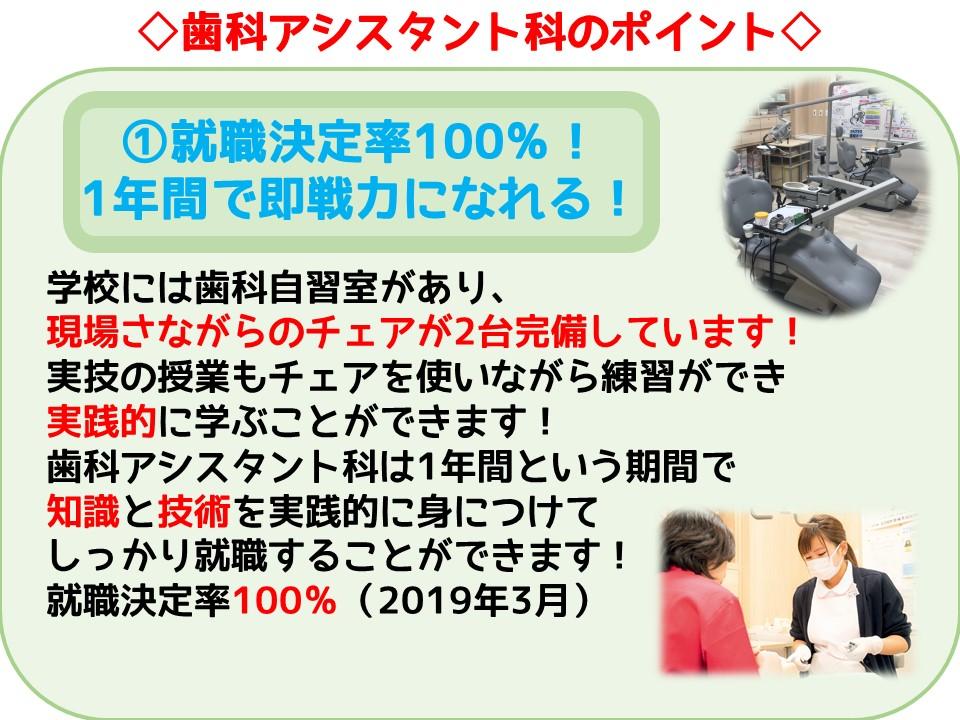 安藤1022②.JPG