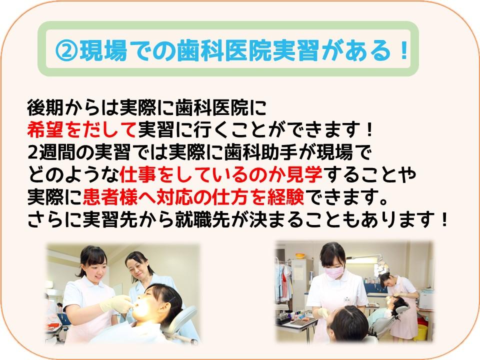 安藤1022③.JPG