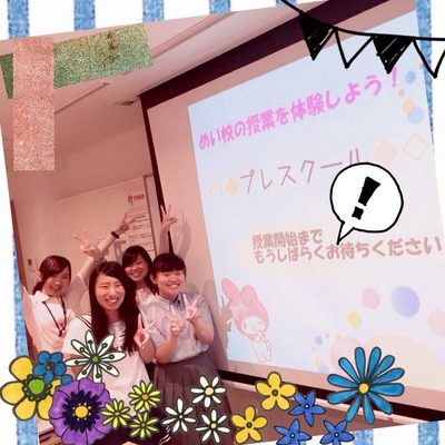 S__6520839.jpg