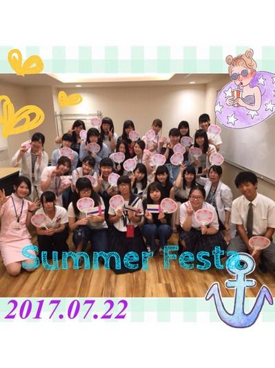 1・2年イベント集合写真.jpg
