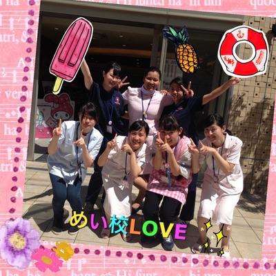 0812めい校LOVE.jpg