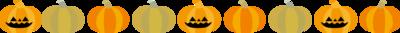 かぼちゃライン.pngのサムネイル画像