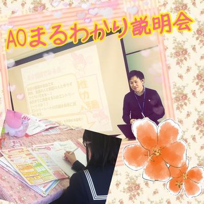 S__24059924.jpg