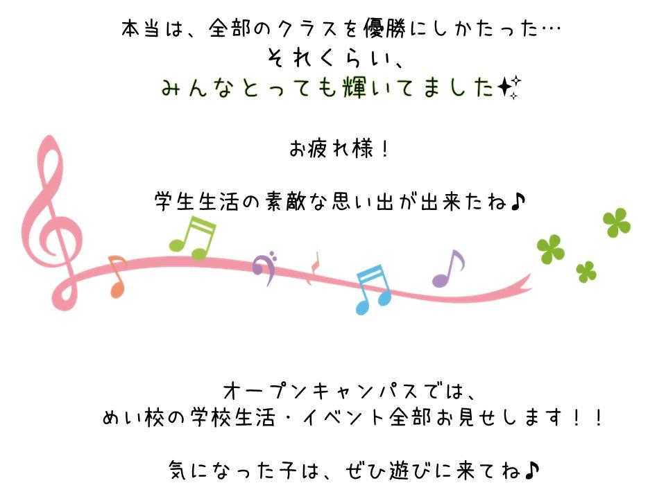 合唱7.jpg