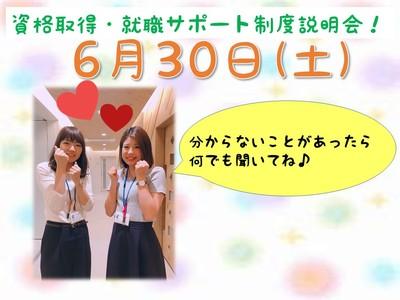 0623 小島さん丹羽さんイベントパワポ.jpg