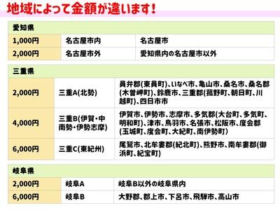 スライドkouho2.JPG