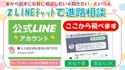 2LINE.JPGのサムネイル画像