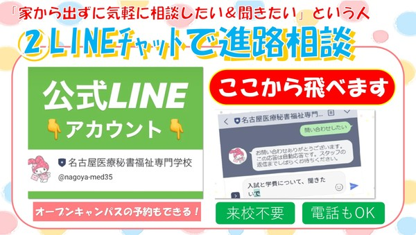 2LINE.JPG