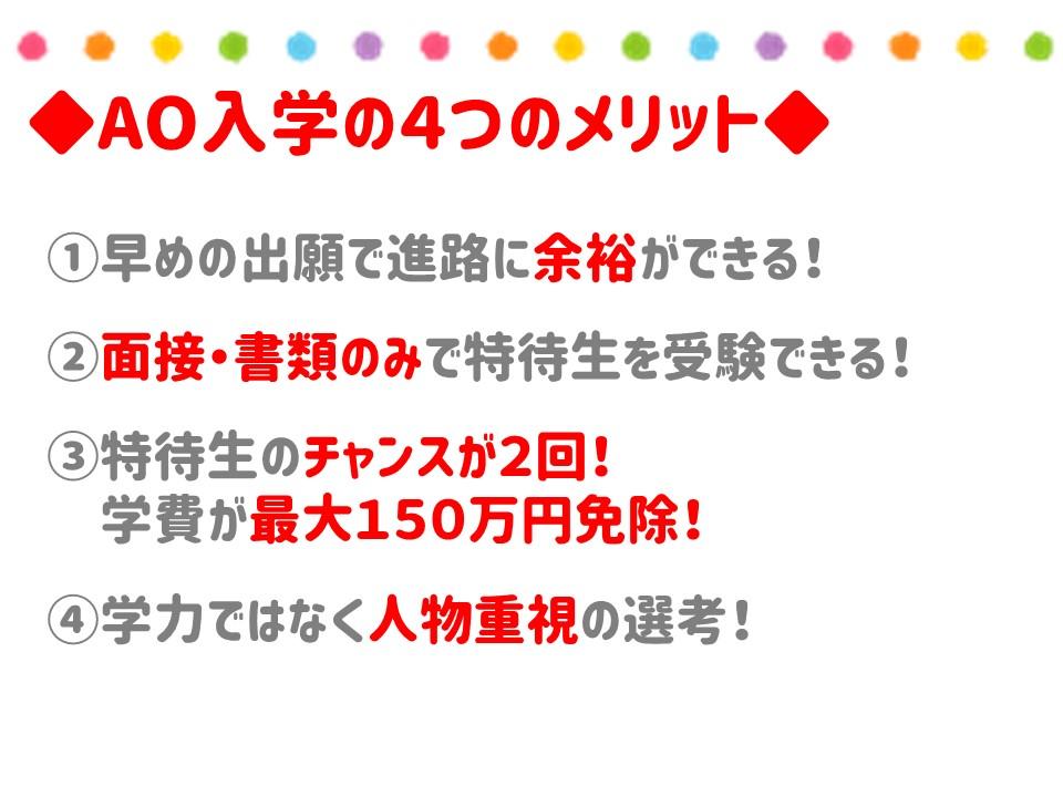 記事②0413小島.jpgのサムネイル画像