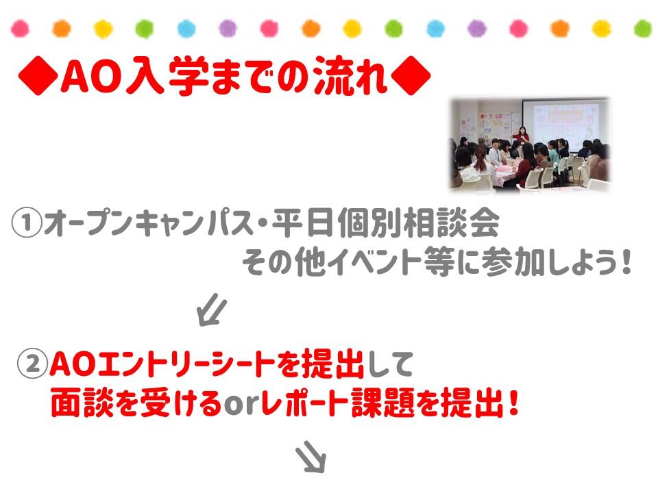 記事③0413小島.jpg