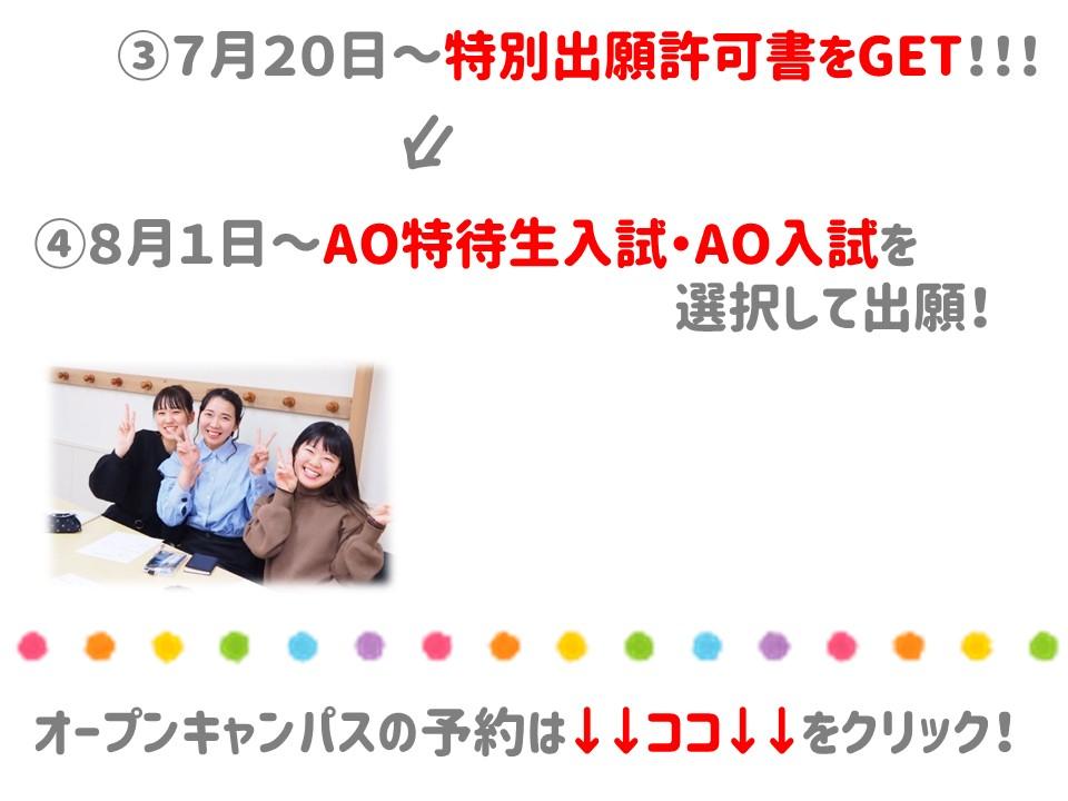 記事④0413小島.jpg