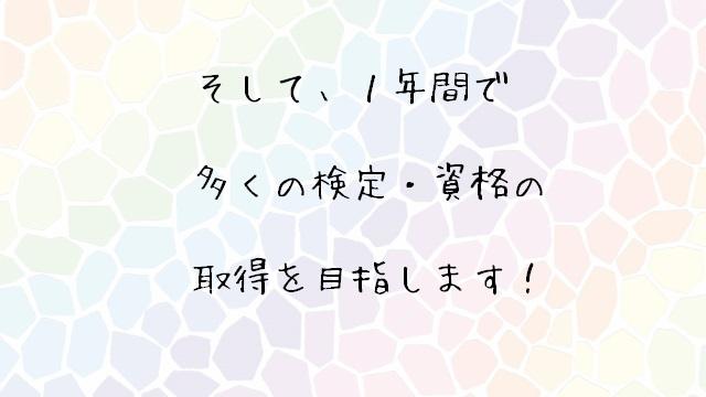 ④.jpg