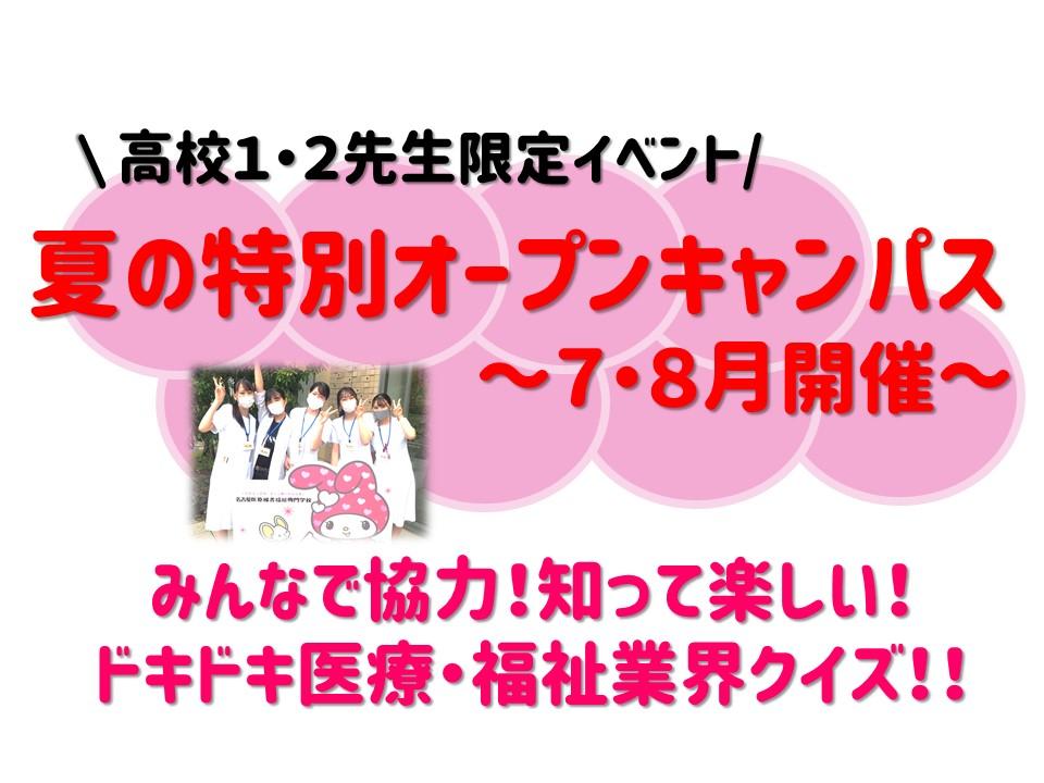 スライド10713.JPG