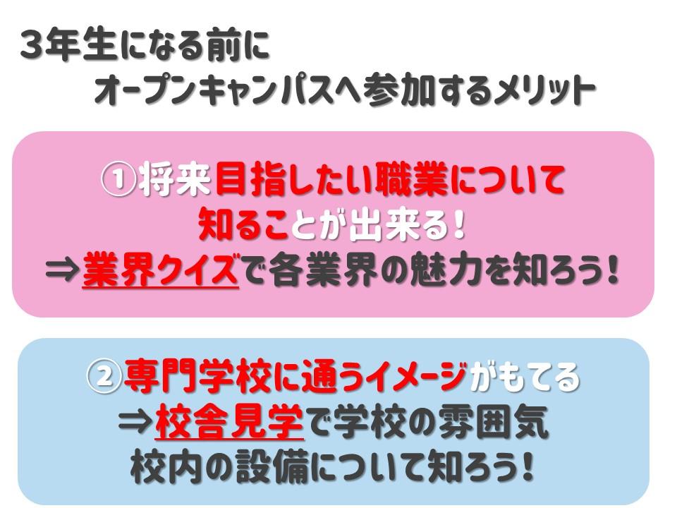 スライド20713.JPG