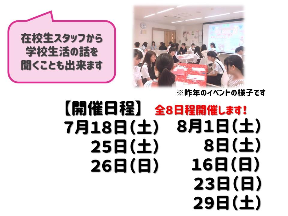 スライド30713.JPG
