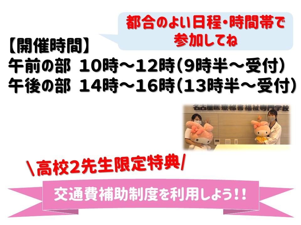 スライド40713.JPG