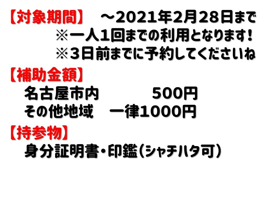 スライド50713.JPG